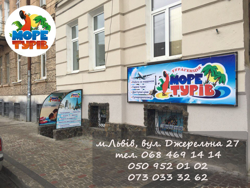 more-turov-ofis